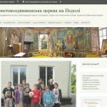krest-podol_church_ua